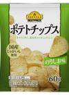 【いいね大賞!2位】ポテトチップスのりしお味 68円(税抜)