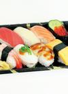 【寿司】にぎり寿司 すずね(8貫)※写真はイメージです。 398円(税抜)