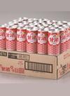 甘酒ケース 1,970円(税抜)