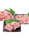 豚バラうす切り・焼肉・ブロック各種 158円(税抜)