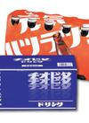 オロナミンC 568円(税抜)