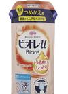 ビオレu 168円(税抜)