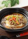 豆腐DELI プルコギ風牛肉豆腐 399円