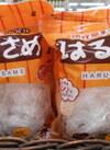 はるさめ 77円(税抜)