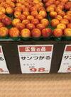 サン津軽 98円(税抜)