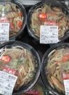 野菜の旨味たっぷりけんちんうどん 398円(税抜)