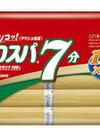 ポポロスパ7分 結束 168円(税抜)