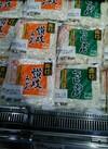 讃岐・細うどん・きしめん 78円