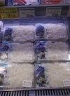 やりいかそーめん 198円(税抜)