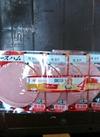 彩りキッチンロースハム 250円