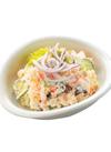 8種野菜のポテトサラダ(中) 298円(税抜)