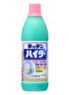 キッチンハイター(600ml) 158円(税抜)