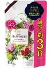 レノアハピネス詰替 528円(税抜)