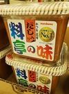 マルコメ料亭の味 238円(税抜)