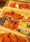 マイルドホルモン 92円(税抜)