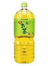 おーいお茶緑茶 100円(税抜)