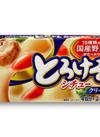 とろけるシチュークリーム 98円(税抜)