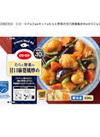 COOP たらと野菜の甘口麻婆風炒め 380円(税抜)