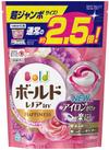 ボールドジェルボール3D 詰替超ジャンボ 797円(税抜)