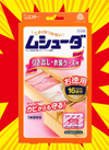 ムシューダ1年間有効引き出し・衣装ケース用 898円(税抜)