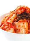 韓国産白菜キムチ 258円(税込)