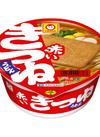 赤いきつねうどん 89円(税抜)