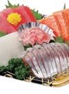 海鮮刺身盛合せ〈まぐろたたき入〉 498円(税抜)