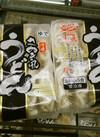 さぬきうどん 277円(税抜)