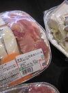野菜たっぷり和風鶏ちゃんこ鍋 498円(税抜)