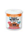 水性キシラデコール ウッドコート 各色 9,980円(税抜)