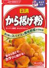 から揚げ粉 74円(税込)