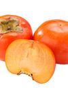 種なし柿 78円(税抜)