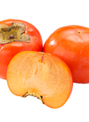種なし柿 98円(税抜)