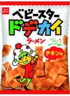 ベビースタードデカイラーメン 78円(税抜)