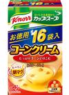 味の素 クノールカップスープ 16Pシリーズ各種 10%引