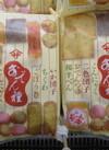 おでん種 700円(税抜)