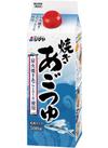 焼きあごつゆ紙パック 478円(税抜)