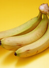 バナナ 76円(税抜)