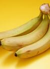 有機栽培バナナ 198円(税抜)