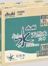 おいしい水 六甲 473円(税込)