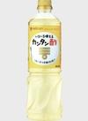 カンタン酢 322円(税込)