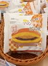 極味逸品マロンクリームどら焼 118円(税抜)
