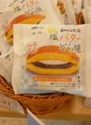極味逸品 塩バターどら焼 118円(税抜)