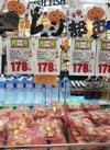 プチケーキ各種 178円(税抜)