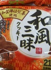 和風三昧ほうじ茶味 218円(税抜)