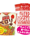 あっさりおいしいカップヌードル/焼そばU.F.O.ペロリ 79円(税抜)