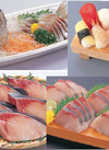 海の幸(寿司・刺身・切身・丸魚・えび・塩干・凍魚) 1,000円(税抜)