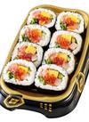 お魚屋さんの贅沢海鮮巻寿司 500円(税抜)