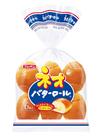 ネオバターロール 98円(税抜)