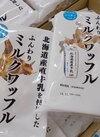 ふんわりミルクワッフル 198円(税抜)